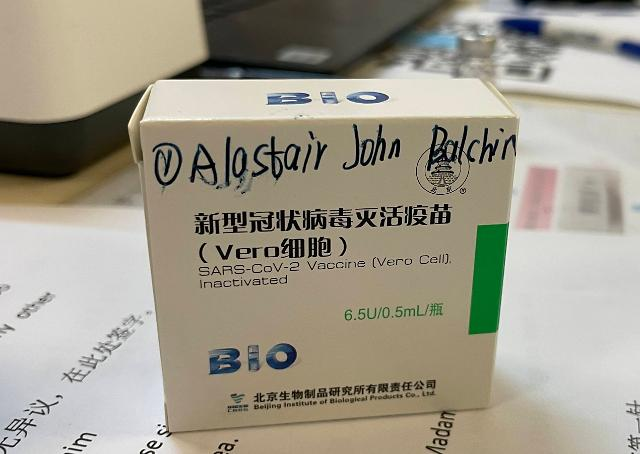 중국 백신 접종 3억회분 돌파…연말까지 70~80% 접종 목표