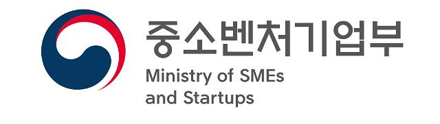 중기부, 혁신기업 국가대표 57개사 선정
