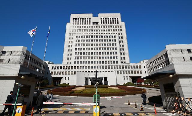대법, 법원 인근 불법집회 무죄확정…헌법불합치 소급 적용