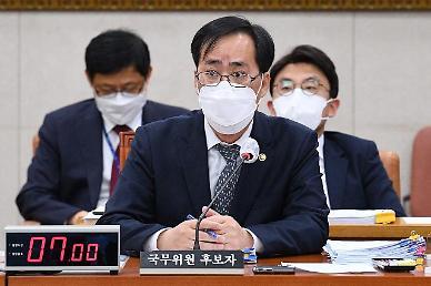 논란의 박준영 후보자…해양수산계 30년 전문가 임명에 무게추