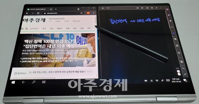 [써봤수다] 삼성 노트북 '갤럭시 북 프로 360' 하나로 '문자·통화 너끈'