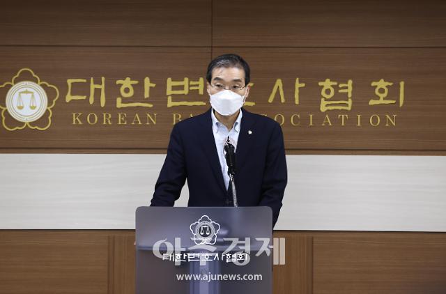 [로앤피이슈] '로톡'에 칼 빼든 대한변협