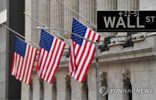 중국 3대 이통사, 美 뉴욕증시 퇴출 확정