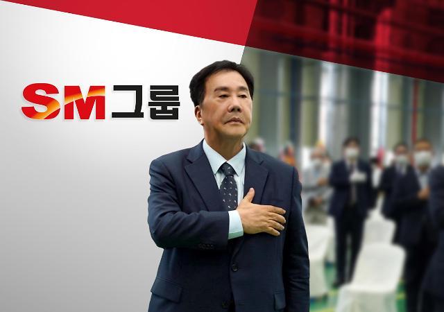 """우오현 SM그룹 회장 """"SM상선 IPO로 수출기업 돕겠다""""···퀀텀 점프 위한 성장전략 발표"""