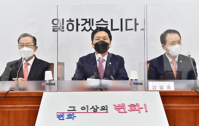 """김기현 """"文, '인사참사' 김외숙 경질하라"""""""