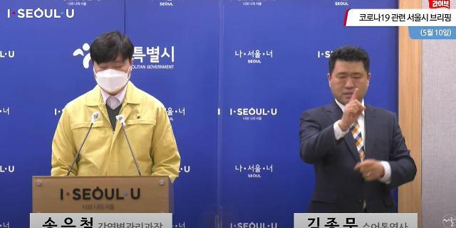 서울시 확진자 141명…초등학교·직장 등 일상감염 증가