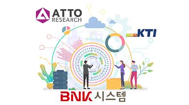 아토리서치, BNK시스템 '네트워크 인프라 고도화' 완료