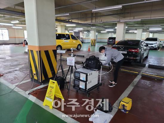 성남도시개발공사, 쾌적한 주차환경 제공···노외주차장 실내공기질 측정