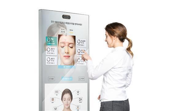 내 피부 본 AI가 화장품 추천…중소기업주간 '스마트서비스' 체험 진행