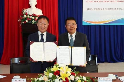 Doanh nghiệp của thành phố Chuncheon bắt đầu tiến vào Việt Nam