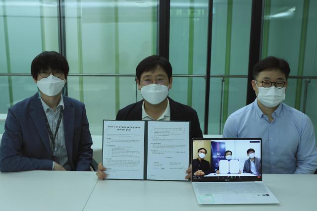 네이버-서울대, 'AI 연구센터' 설립... 연구진 100여명 투입, 대규모 공동 연구
