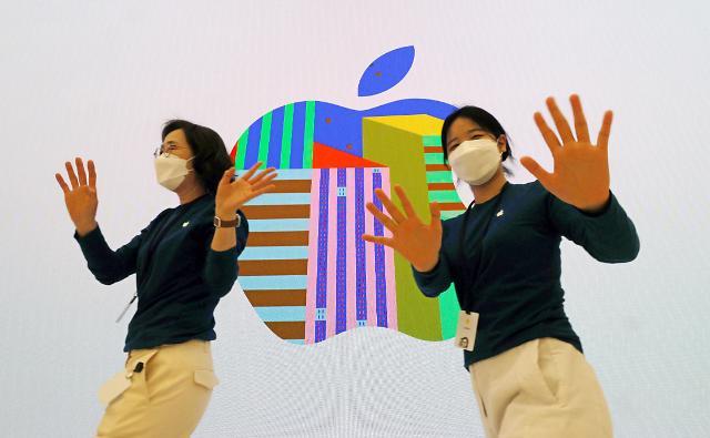 科技巨头新冠疫情后身价翻倍 苹果市值超墨西哥GDP
