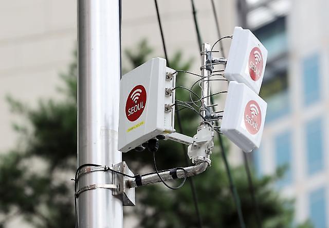 """국회 """"서울시 자체 인터넷망 운영은 통신시장 왜곡"""" 우려"""