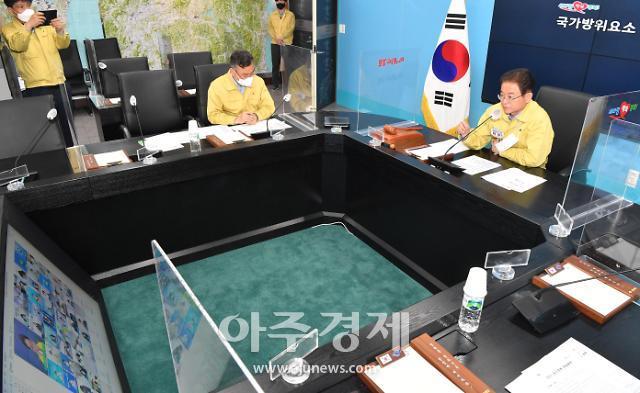 2021년 대구·경북 화랑훈련 실시···5월 10~12일까지 대구경북 일원