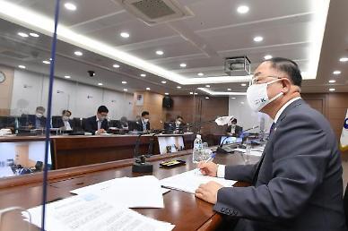 홍남기 4%대 경제성장률 달성 위해 후속조치 신속 추진