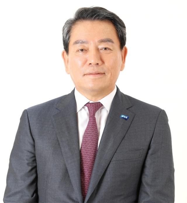 TSK코퍼레이션 대표에 최인호 태영건설 부사장