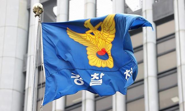 [뉴스분석] 출범 2개월 특수본, 국회의원 등 고위직 수사 부진