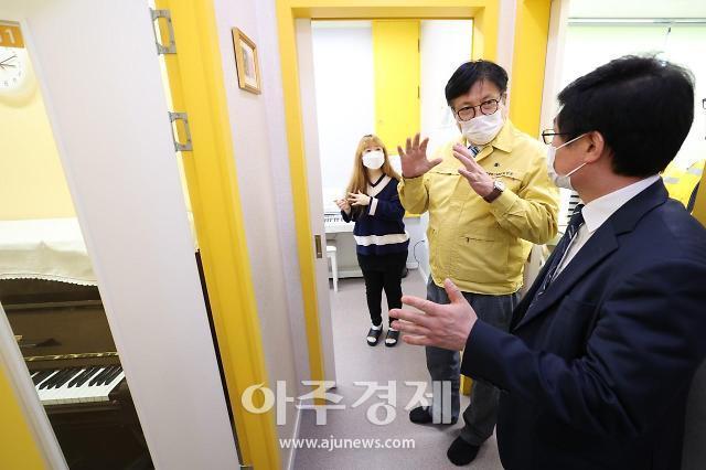 도성훈 인천시 교육감, 학원·교습소 대상 방역 현장 점검 실시