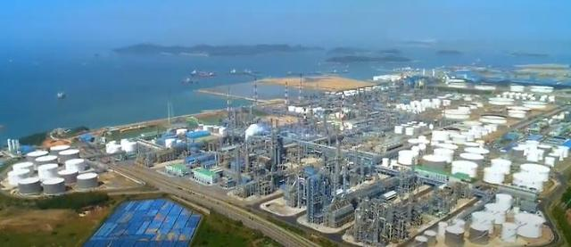 Hyundai Oilbank sets up power production joint venture using hydrogen fuel cells
