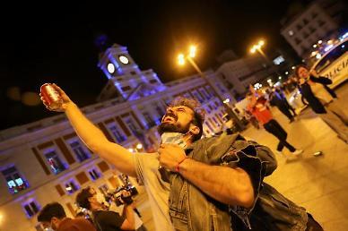 스페인은 0시 축제·영국은 해외여행 재개...유럽 봉쇄 완화 속도↑