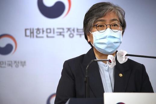 Hàn Quốc hỗ trợ tối đa 10 triệu won cho bệnh nhân có phản ứng bất thường sau tiêm