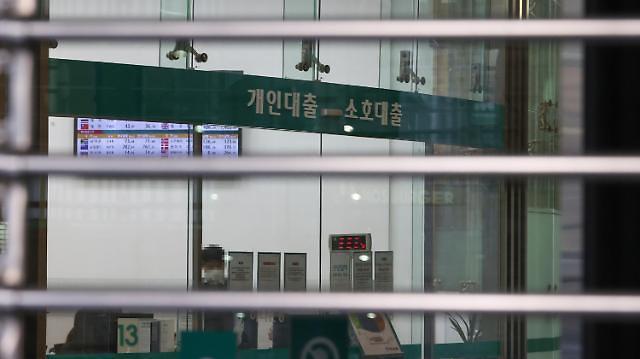 올 여름 은행권 영업점 무더기 폐쇄…4대 은행서만 80곳 사라진다