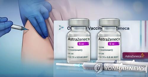 [코로나19] 세종시 종합병원, 대상포진 백신 대신 코로나 백신 투약···투약자 피해 없어 의료사고 해당 안돼