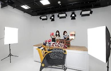 Emart opens multi-purpose studio to beef up live commerce capability