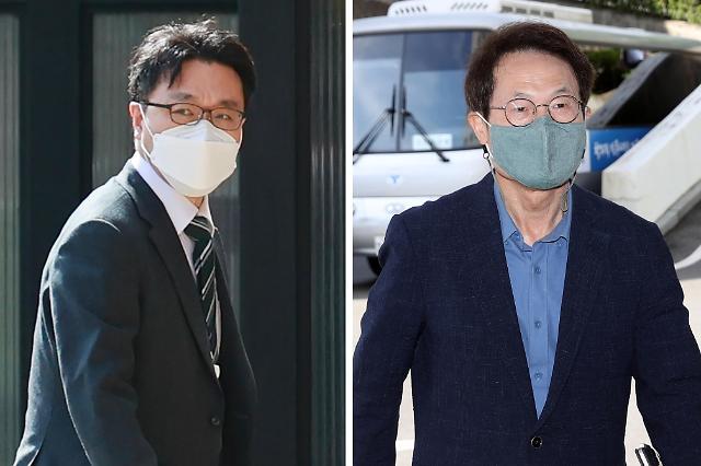 [포토] 출근하는 김진욱 공수처장과 조희연 교육감