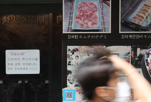 去年韩近6成个体户流下伤心泪 餐饮业受打击最为严重