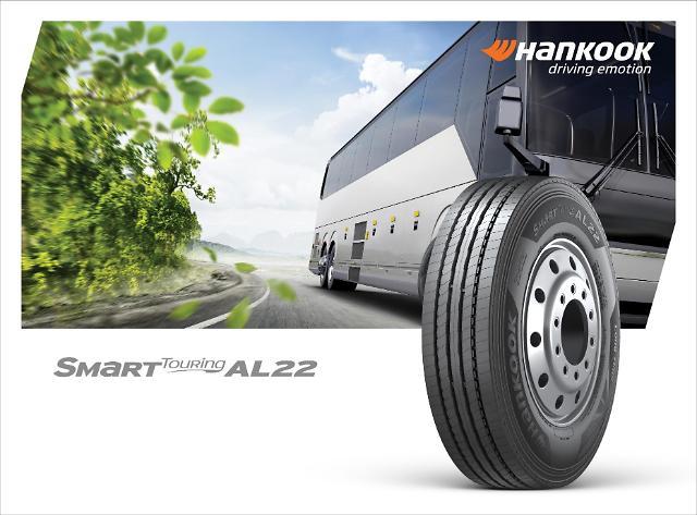 한국타이어, 고속·시외버스 전용 '스마트 투어링 AL22' 국내 출시