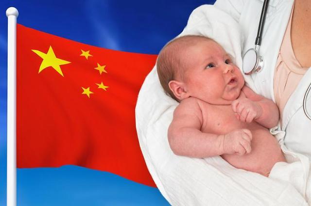 14억 인구대국 중국 인구 지난 2019년보다 늘었지만...