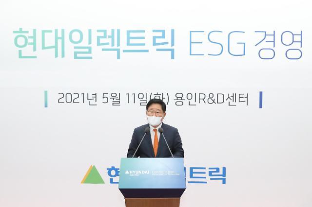"""조석 현대일렉트릭 사장 """"사회적 책임 다하는 에너지기업 도약""""···ESG 경영 선포"""