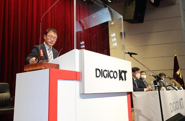 "KT, 혁신 노력 성과로 나타났다...""5G·플랫폼 동반성장"""