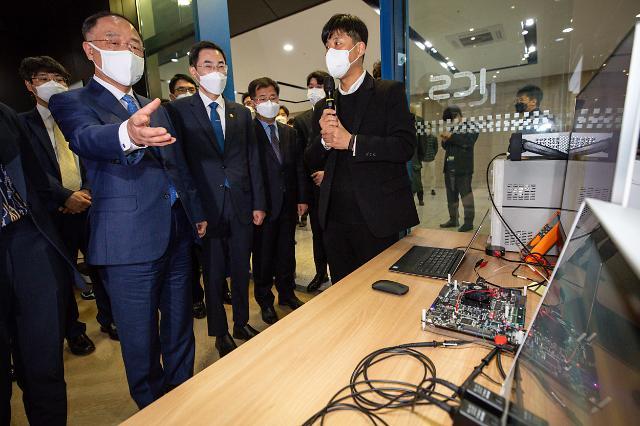 三星与台积电差距拉大 韩国2030半导体综合强国目标遇挑战