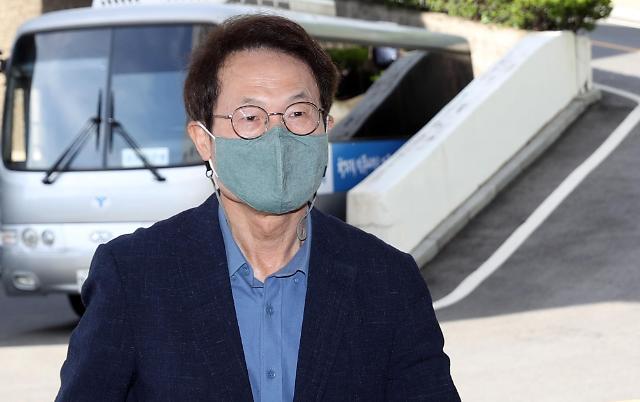 """公搜处提议重启""""公检警""""三边会议 首尔市教育监成1号调查对象"""