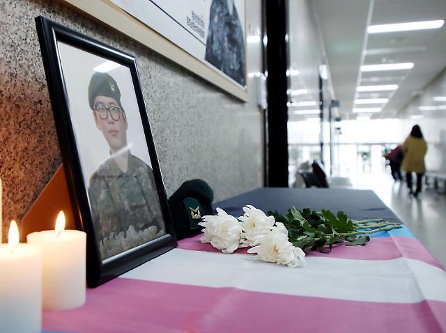 인권위 육군·국방부, 故 변희수 하사 전역취소 권고 불수용