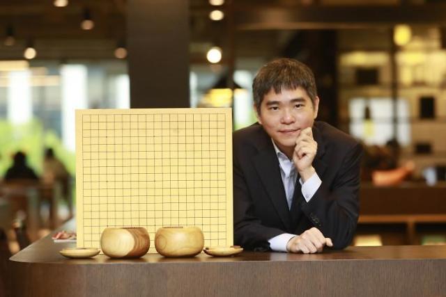 李世石战胜AlphaGo棋局将以NFT形式拍卖