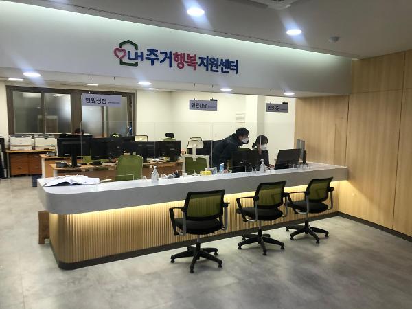LH, 주거행복지원센터 근로자 위한 안심 근로환경 구축