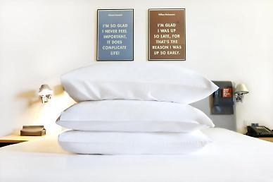 글래드 호텔 당신의 꿀잠을 도와드립니다