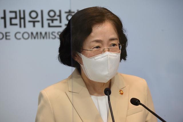 """공정위원장 """"김범석 쿠팡 총수 지정 배제 않는다"""" 재지정 시사"""