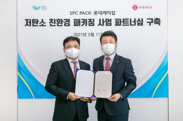 롯데케미칼, SPC그룹과 친환경 패키징 사업 파트너십 강화...포장재 공동 개발