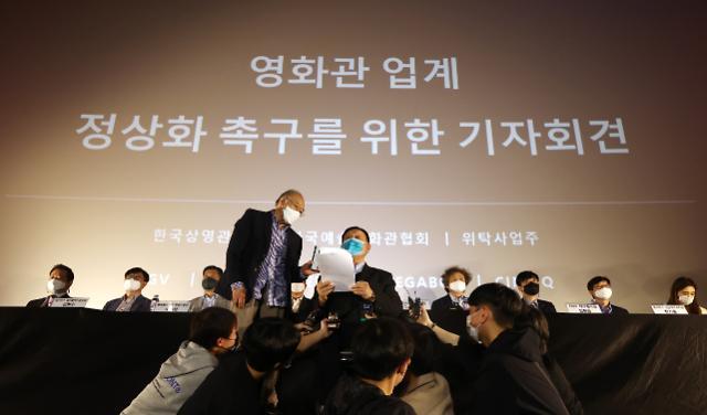 """[종합] 영화관 업계 """"코로나 지원에서 철저히 소외…정부 지원 절실"""""""