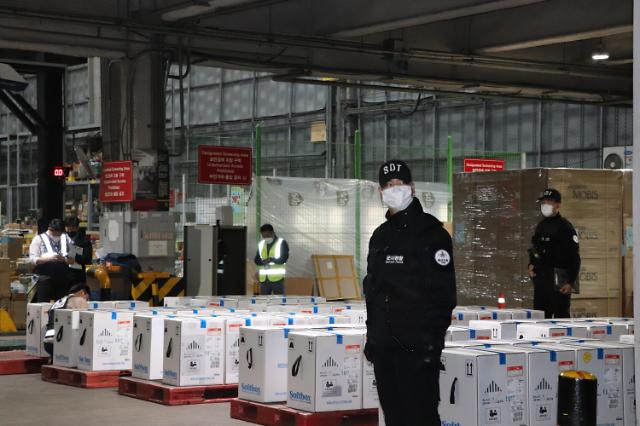 [포토] 인천공항에 도착한 화이자 백신