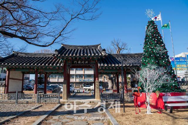 홍성군, 주민참여예산 제안사업 공모···총14.4억원 규모