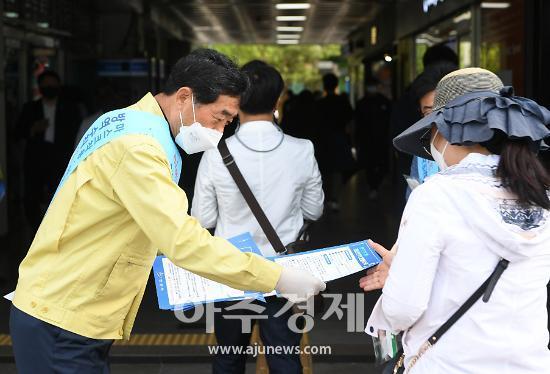 """윤화섭 안산시장 """"코로나19 방역안전 최선···경각심 늦춰선 안돼"""""""