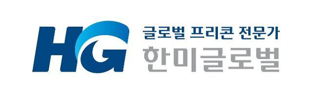 한미글로벌, 1분기 영업이익 39억…전년 대비 63% ↑