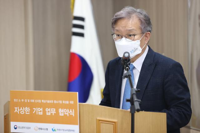 """중기부 """"2025년까지 수출 스타트업 5만개 육성"""""""