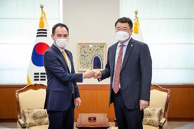 한·몽골 외교차관 회담...코로나19 대응 협력하기로