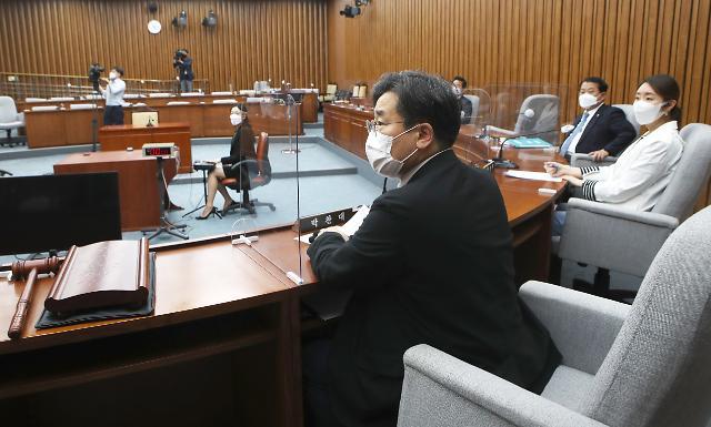민주당, 김부겸 청문보고서 채택 불발...인청특위 13일로 연기